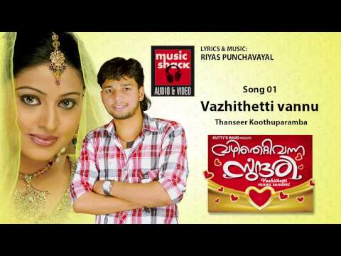 Thanseer Kooyhuparamba New Mappila Video Album - Vazhithetti Vanna Sundari