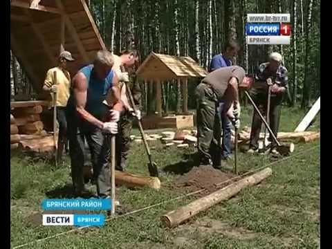 Зона отдыха Берёзовая роща открыта у посёлка Мичуринский