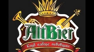 Ресторан Пиво Харьков недорого BrilLion Club(, 2014-09-09T15:50:20.000Z)