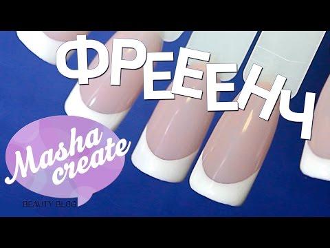 Дизайн ногтей гель лаком Фото и видео