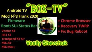 Android 9.0 TV Mod №3 Firmware Root+SU+Status Bar Vontar X3/HK1 X3/Transpeed X3.Air/X96 Air