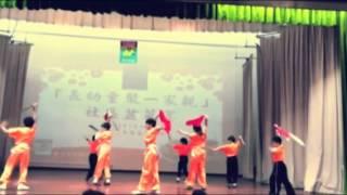 聖公會呂明才小學受邀表演@明愛柴灣馬登基金中學