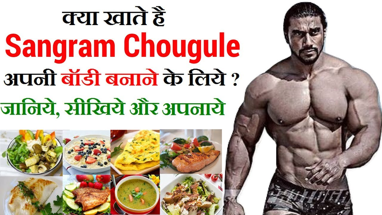 diet plan for bodybuilding india