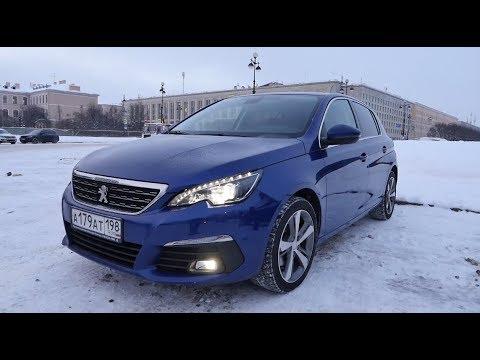 Пежо 308 2016 (Peugeot 308 1.6 ep6) Лев-царь гольф-класса ...