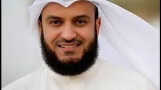 Mishary Alafasy: Sura Al-Falaq: Recited 100 Times