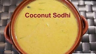 தேங்காய் பால் சொதி||Coconut milk sodhi/Stew (Srilankan recipe)with English subtitles