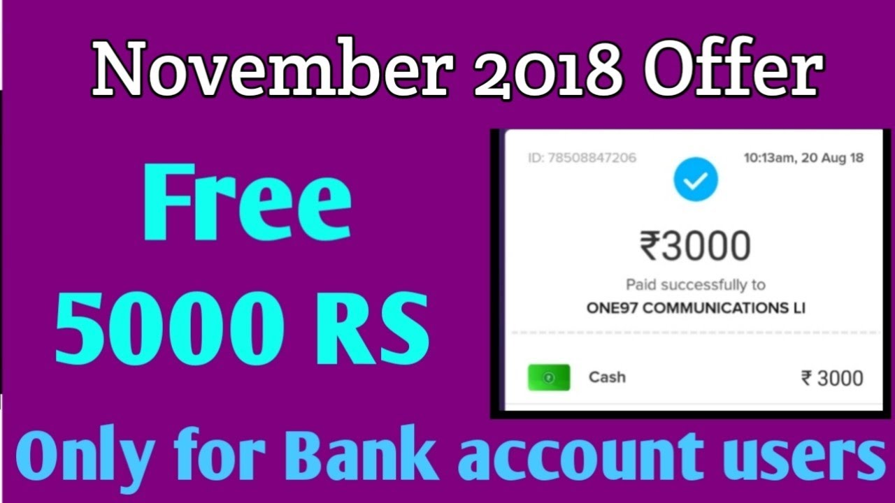 November 2018 offer, Free 5000 RS   Only For bank account users