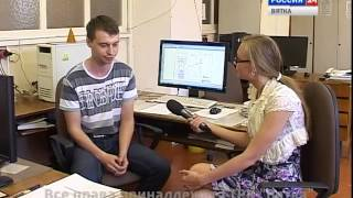 Уроки труда. Инженеры и технологи (30.05.2014) (ГТРК Вятка)