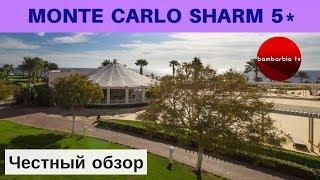 Честные обзоры отелей Египта MONTE CARLO SHARM RESORT SPA 5 Шарм эль Шейх
