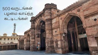 500 Year old Masjids - Monuments of India