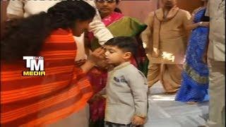 చంద్రబాబు ఆపలేకపోయాడు  దేవాన్ష్ అల్లరి చుడండి chandrababu naidu family visits tirumala