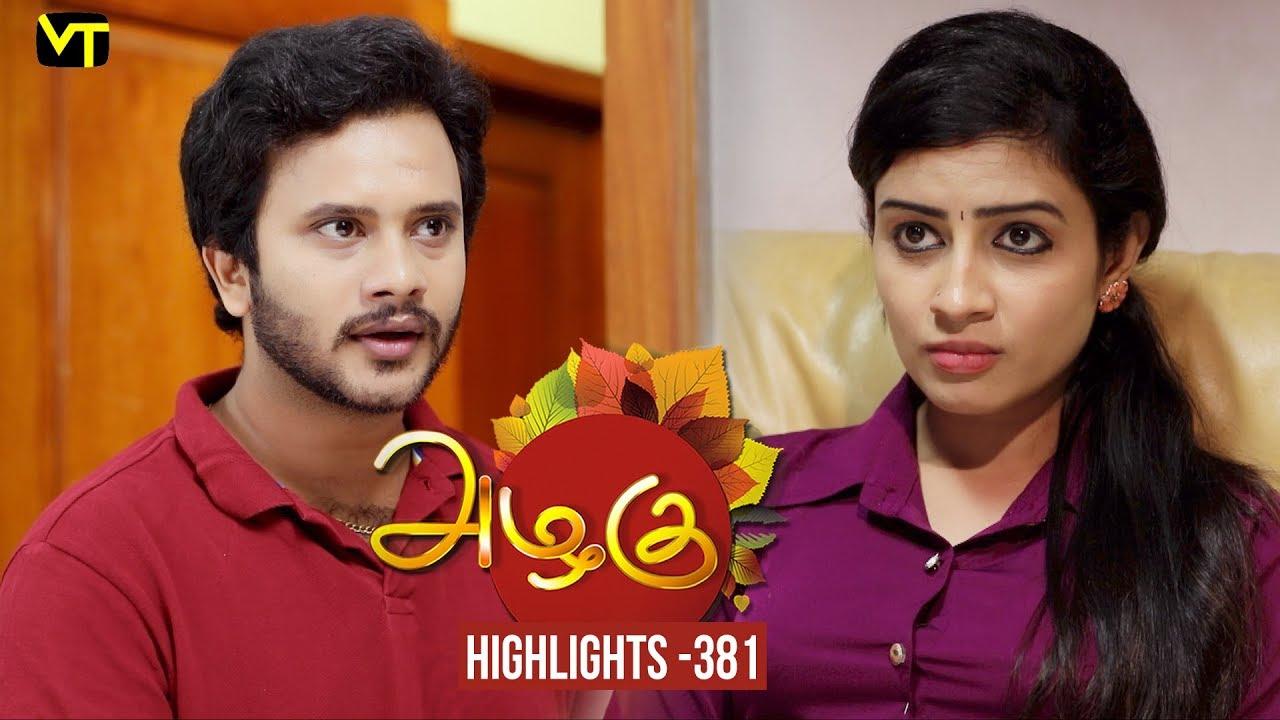 Azhagu - Tamil Serial | அழகு | Episode 381 | Highlights | Sun TV Serials |  Revathy | Vision Time