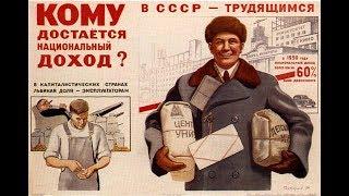 Семён Слепаков - А в моей стране все есть
