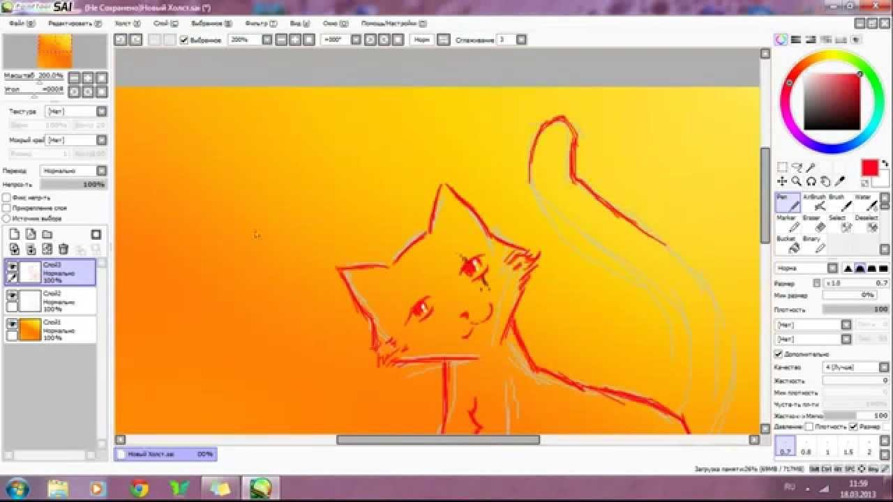 Как рисую котов воителей в саи
