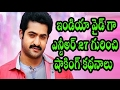 National Wide Shocking Articles About #NTR 27th Movie || Latest Telugu Movies 2017 || Movie World