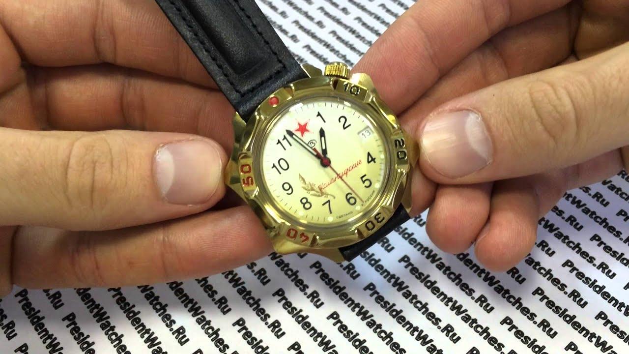 Стоимость часы генеральские грузового в стоимость час автомобиля