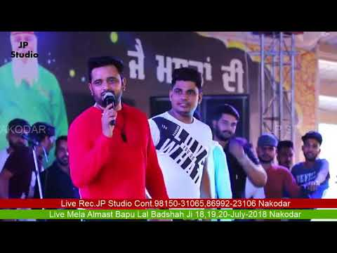 Masha Ali Live Mela almast Bapu Lal Badshah ji nakodar 19 July 2018 video by JP studio
