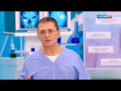 Не чувствую запахи: Доктор Мясников о причинах потери обоняния