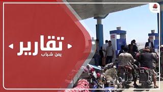 الحوثي يحول محافظة ذمار خزانا لتمويل عناصرها وتنظيمات إرهابية بالوقود