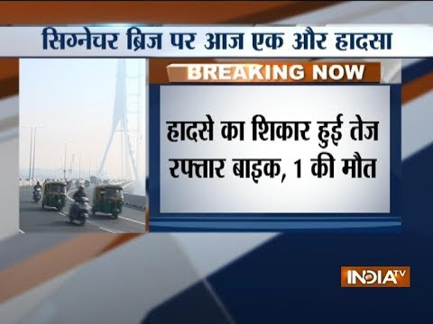 Delhi: Biker falls to death from Signature Bridge