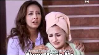 Film Bayt Mina Zojaj - الفيلم المغربي بيت من زجاج الجزء 7