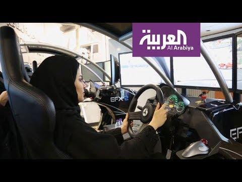 نشرة الرابعة | دراسة حديثة عن آراء السعوديين وقيادة المرأة  - نشر قبل 9 دقيقة