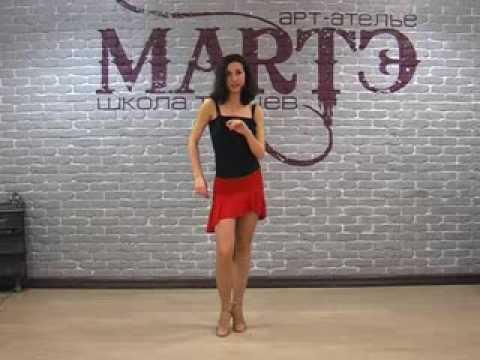 Танцы сальса уроки видео