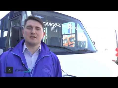 Газель Next Автобус 20+1 место