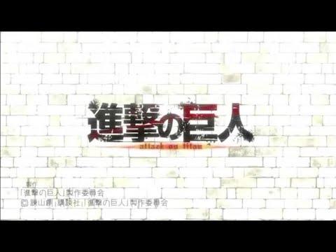 Shingeki no kyojin「 Opening 2 Epica Version 」