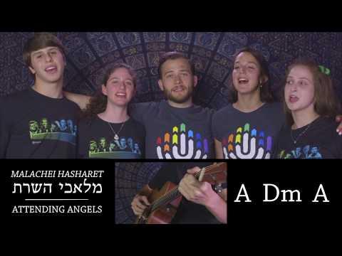 BBYO Sings: Shabbat Rituals