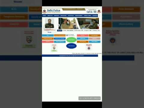 Delhi police new public notice online form  full information