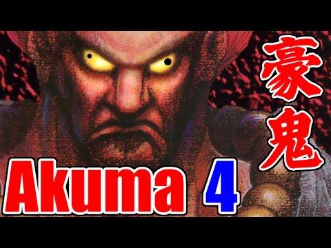 [4/4] Akuma(豪鬼) - スーパーストリートファイターII X