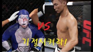 """특선UFC 도라에몽 VS 최두호 """"골로가는 도라에몬!"""
