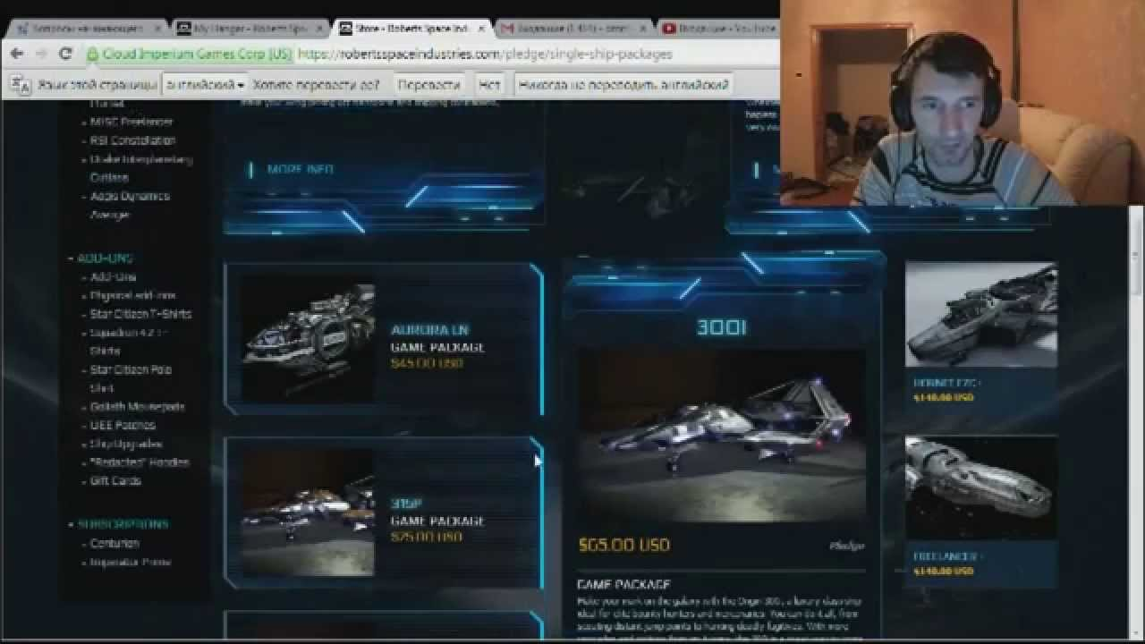 Star citizen what do i need for playing star citizen?