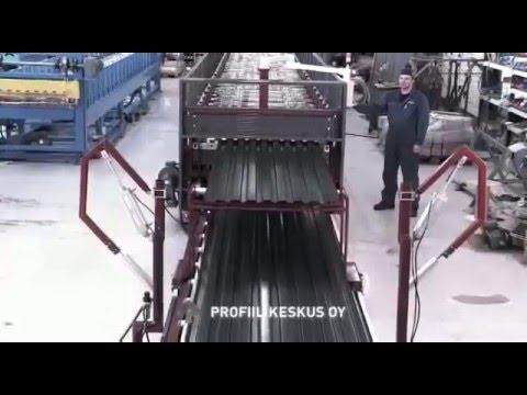 Профнастил - производство профилированных листов