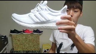 小馬介紹 adidas ultra boost 2 0 white aq5929 分析開箱