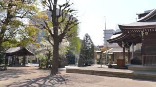 鎮守の杜(磐井神社・大田区大森北2-20-8)BGM