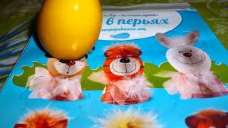 Как сделать пасхального зайца из куриного яйца