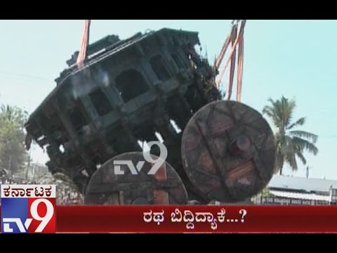 Bellary DC order to enquiry on Chariot Falls