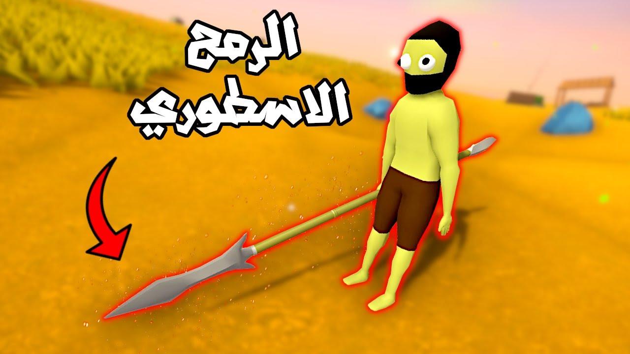 Muck - !تحدي الهروب من الجزيرة في أسرع وقت ممكن