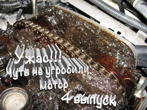 Ужас!!! Чуть не угробили мотор мерседес W124 из за ошибки, которую может допустить каждый #5