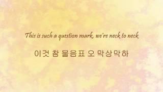 Super Junior - 라라라라 (Be My Girl) [Han & Eng]