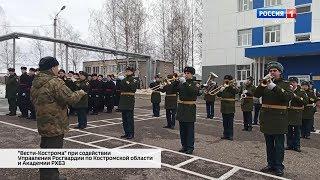 Ветеран провёл концерт-парад на плацу костромской Росгвардии