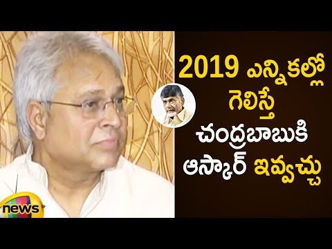 Undavalli Arun Kumar Open Challenge to Chandrababu Over 2019 Elections | Undavalli Press Meet