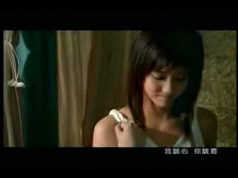 I Like This Music Video Bu De Bu Ai - Pan Wei Bo Feat. Xuan Zi.flv