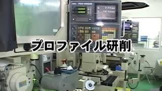 80 プロファイル研削 thumbnail