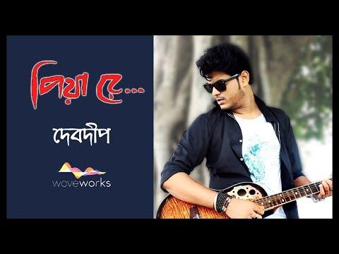 Piya re Title Song | Cover | Debdeep | Soham | Srabanti | Jeet Ganguly | Asees Kaur