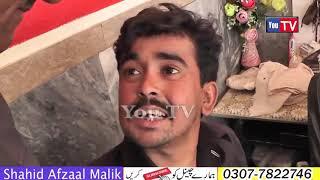 Download Tubidy ioNumber Daar Giraftar very funny comedy punjabi clip By You TV HD نمبردار گرفتار