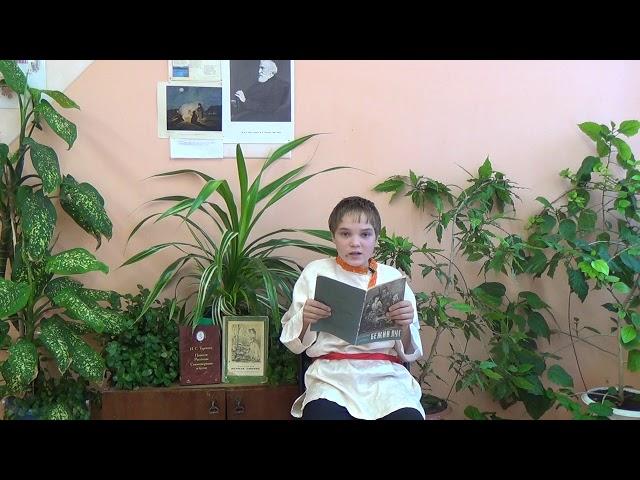 Изображение предпросмотра прочтения – ЕгорЗибрев читает отрывок изпроизведения «И.Тургенев Бежин луг (отрывок)» И.С.Тургенева