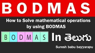 Download How to Solve mathematical operations by using BODMAS with in 10 Seconds Bavishya Mp3 and Videos